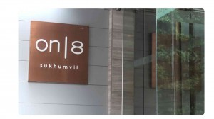 Hotels Bangkok On 8 Sukhumvit