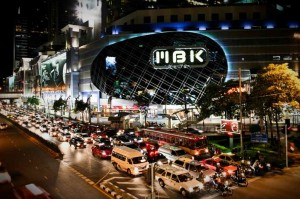 Shopping Bangkok : MBK