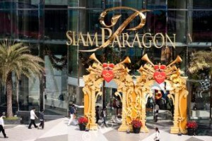 Siam Paragon Bangkok shopping
